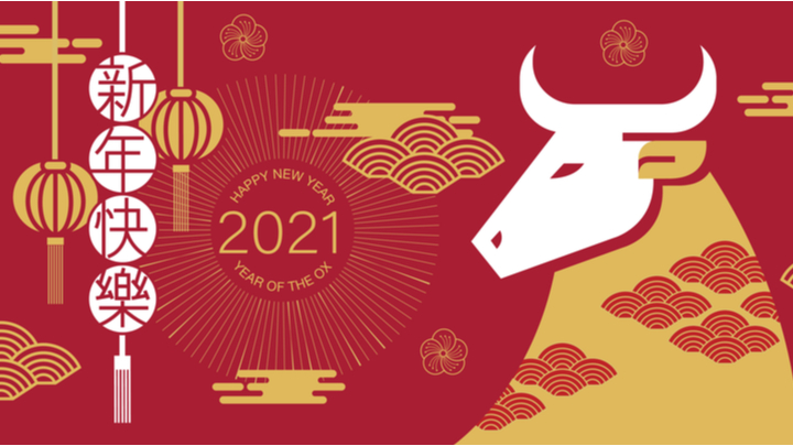 cw-chinese_new_year_2021_ox-w720h405