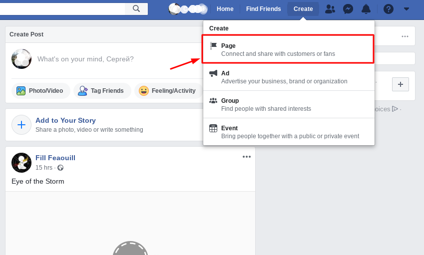 Facebook_business_account_step_01